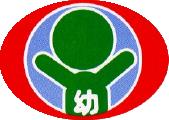 時任学園太陽の子幼稚園ロゴ