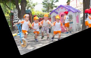 太陽の子幼稚園の特色